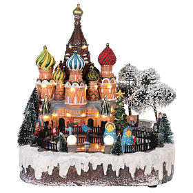 Villages de Noël miniatures: Village Noël Moscou mouvement lumières musique 30x25x30 cm