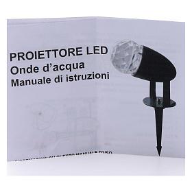 Proyector 3 luces LED olas efecto agua multicolor interior y exterior s7