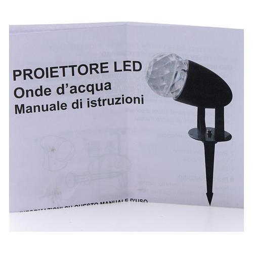 Proyector 3 luces LED olas efecto agua multicolor interior y exterior 7