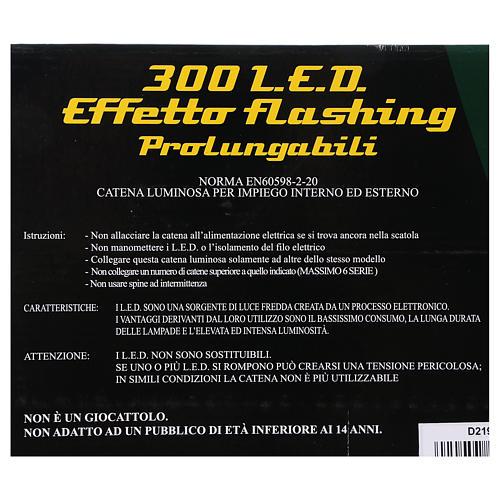 300 LED Lights Jumbo warm light 30 meters 7