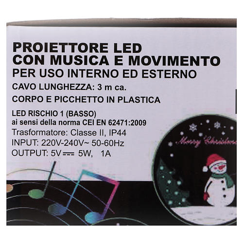 Sleigh LED light projector with music for outdoor use 8