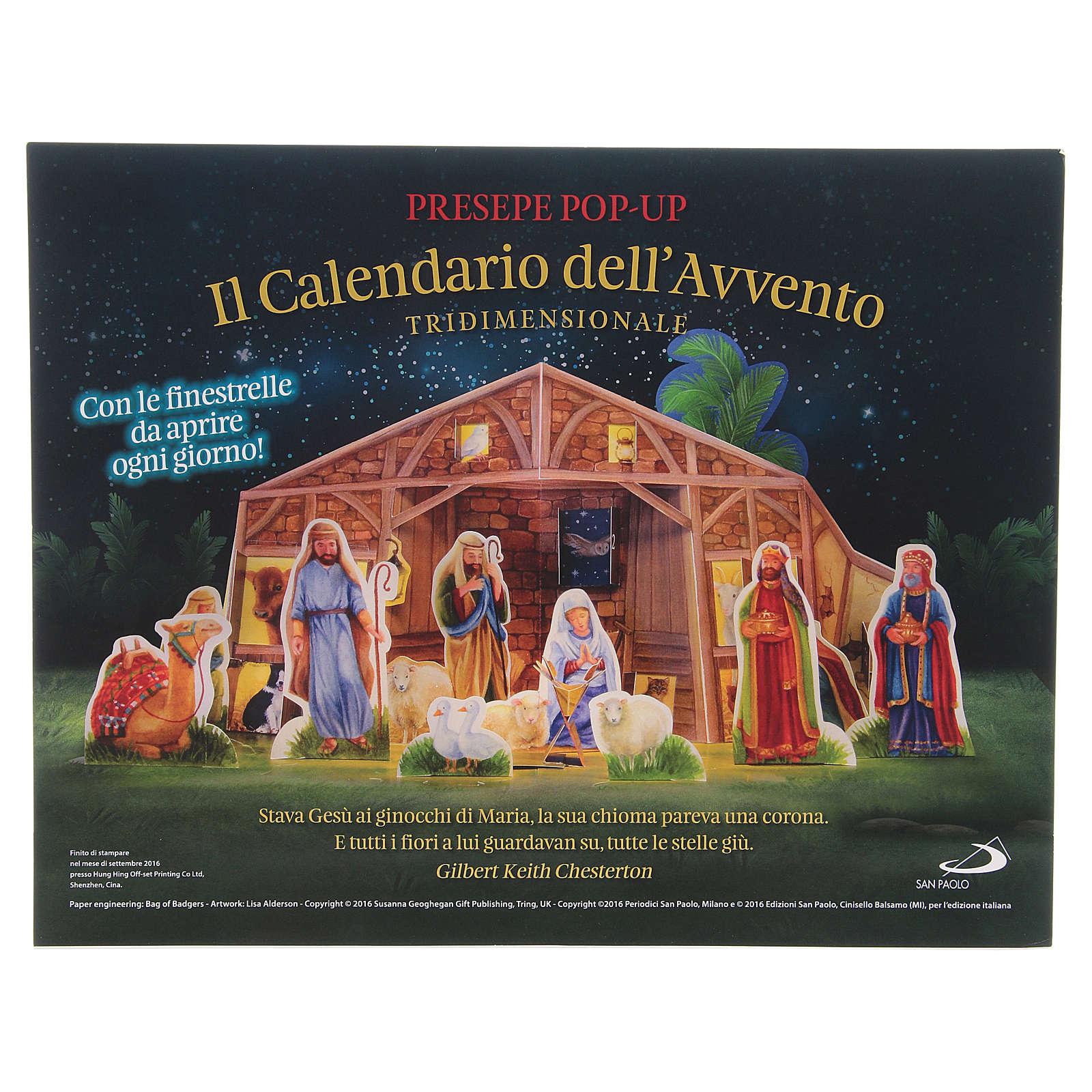 Calendario del Adviento 3D con ventanitas 3