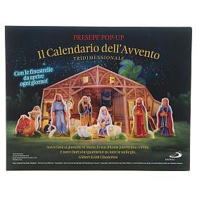 Calendario del Adviento 3D con ventanitas s4