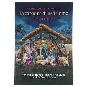 Calendario del Adviento la cabaña de Belén s1