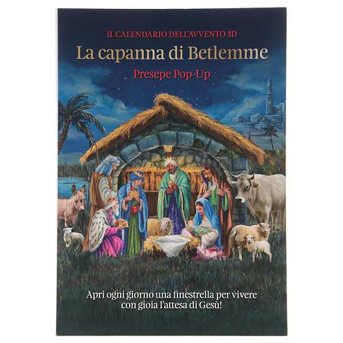 Calendario del Adviento la cabaña de Belén 1