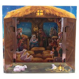 Calendrier de l'Avent tridimensionnel Nativité de Bethléem s2