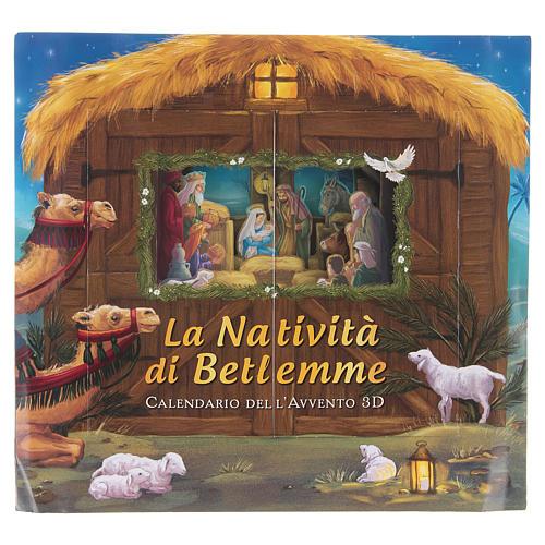 Calendrier de l'Avent tridimensionnel Nativité de Bethléem 1