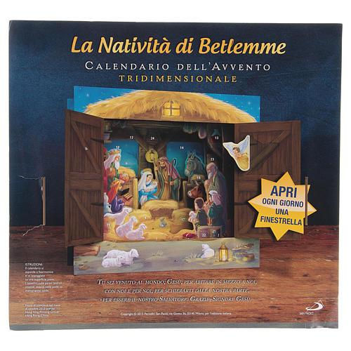 Calendrier de l'Avent tridimensionnel Nativité de Bethléem 4