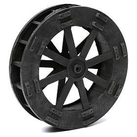 Watermill wheel in plastic diameter 20 cm s2