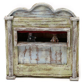 Teatro de madera belén 10 cm 20x15x5 cm s1