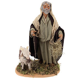 Shepherd with kid on a leash 24 cm s1