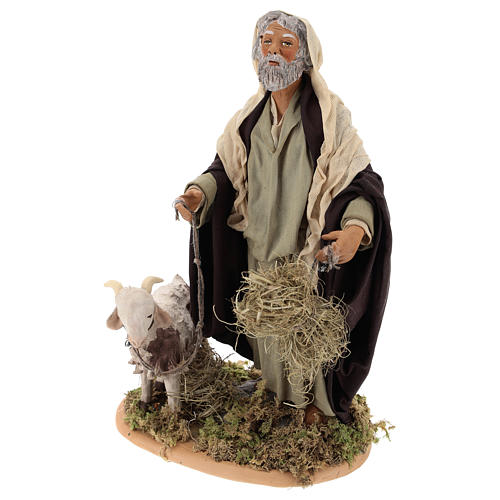 Shepherd with kid on a leash 24 cm 3