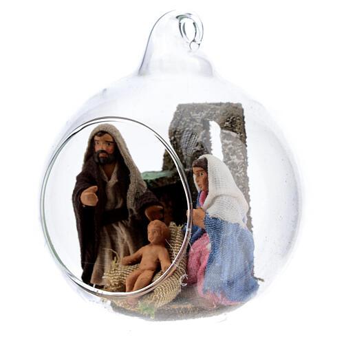 Glass ball with Holy Family figurines, 7 cm diam Neapolitan Nativity 2