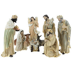 Complete Nativity Sets: Complete Nativity scene consisting of 9 pieces 20.5 cm resin