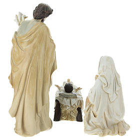 Complete Nativity scene consisting of 9 pieces 20.5 cm resin s3