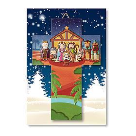 Decorazione Natalizia a Croce Presepe preghiera Vieni Bambino Gesù s3