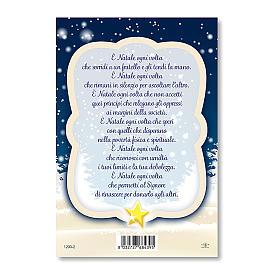 Decorazione di Natale a Croce Presepe preghiera Natale ogni volta che sorridi s2