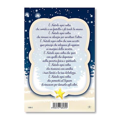 Decorazione di Natale a Croce Presepe preghiera Natale ogni volta che sorridi 2