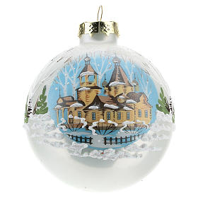 Christmas ball with winter landscape 8 cm s1