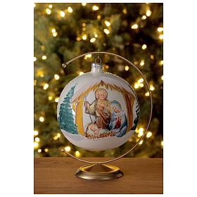Boule Noël Nativité fond blanc verre soufflé 150 mm s2