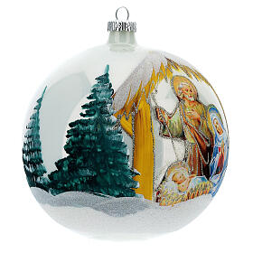 Boule Noël Nativité fond blanc verre soufflé 150 mm s4