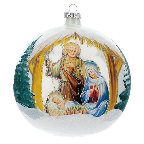 Boule Noël Nativité fond blanc verre soufflé 150 mm 1