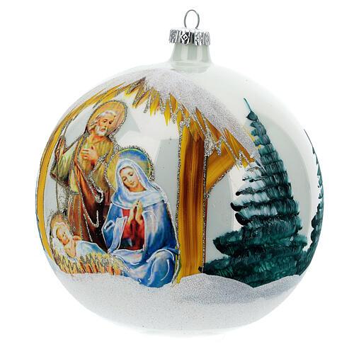 Boule Noël Nativité fond blanc verre soufflé 150 mm 3