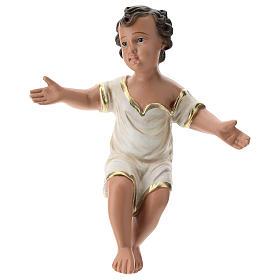 Natividade três figuras Arte Barsanti gesso pintado à mão para presépio altura média 40 cm s2