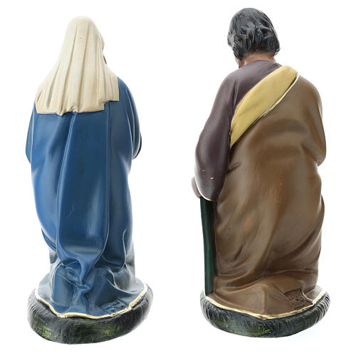Arte Barsanti Nativity Scene with 6 hand-painted characters in plaster 20 cm 9