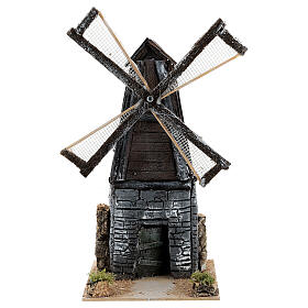 Working windmill figurine, for 4-6 cm nativity 20x10x15 cm in resin s1