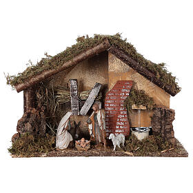 Stable with fountain 35x15x25 cm for Nativity scenes with 10 cm figurines s1