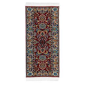 Tappeto decorato 13x6 cm presepe 14-20 cm s1