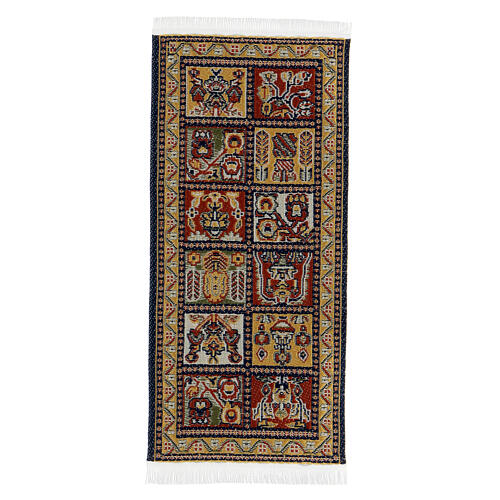 Decorated carpet 13x6 cm for Nativity Scene with 14-20 cm figurines 3