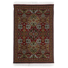 Carpet with fringes 30x20 cm for Nativity Scene with 20-30 cm figurines s6