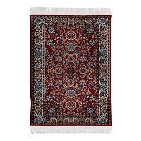 Set 6 tapis mixtes crèche 15x10 cm s4