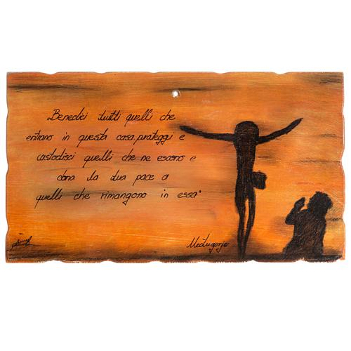 Benedizione Gesù Risorto Medjugorje 1