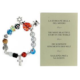 Medjugorje bracelet