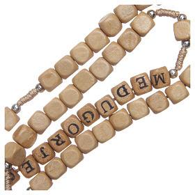 Rosario legno con scritta Medjugorje s4