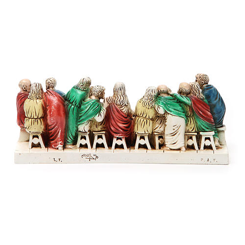 Last Supper in Medjugorje stone 24x9,5cm 2