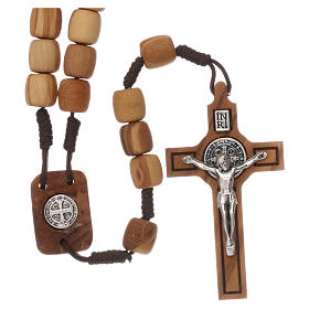 Medjugorje rosary with olive wood 10 mm cord and olive wood center piece s1