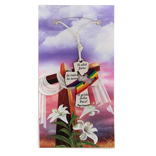 Ciondolo croce con preghiera Papa Francesco legno 2.5 cm 1