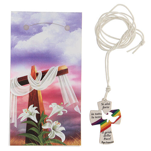 Ciondolo croce con preghiera Papa Francesco legno 2.5 cm 2