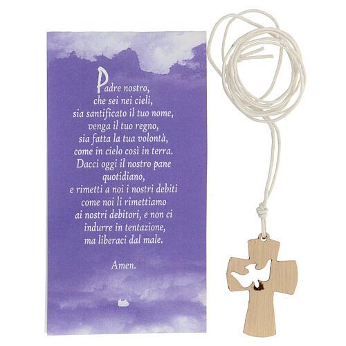 Ciondolo croce con preghiera Papa Francesco legno 2.5 cm 3