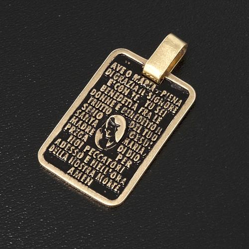 Medaglietta preghiera Ave Maria bronzo 2