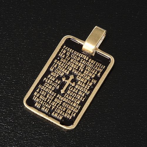 Medalla de oración Padre Nuestro en bronce 2