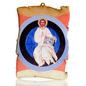 Quadretto legno pergamena Cristo nella gloria s1