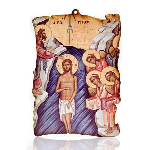 Quadretto legno pergamena Battesimo di Gesù 1