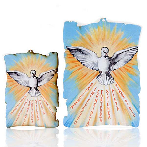 Small picture on wood Holy Spirit yellow rays parchment 1