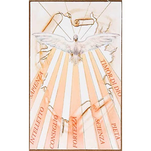 Print on wood, Holy Spirit with with rays 1