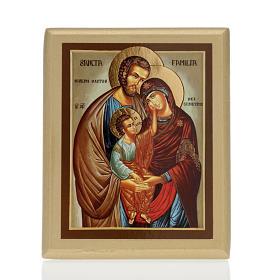 Cuadro Sagrada Familia marco marrón s1